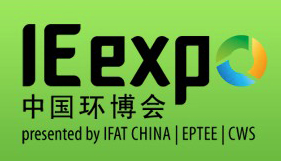 IE Expo 2015 China logo